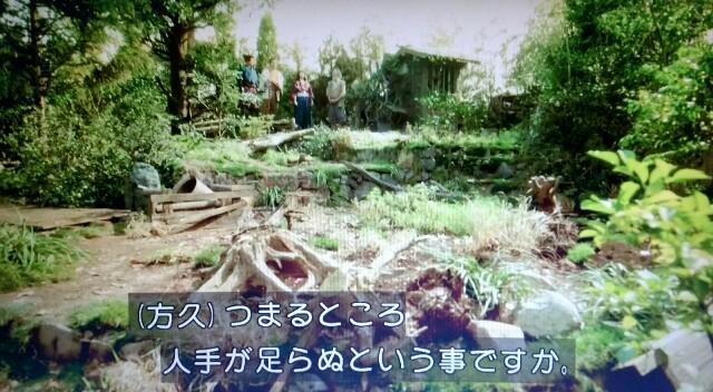 f:id:morifumikirikita319:20170423213337j:image