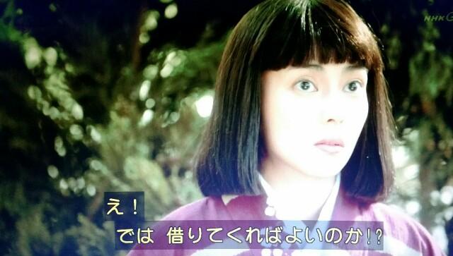 f:id:morifumikirikita319:20170423213355j:image