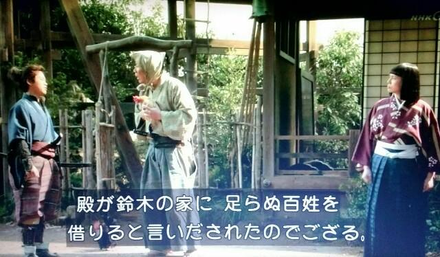 f:id:morifumikirikita319:20170423213434j:image
