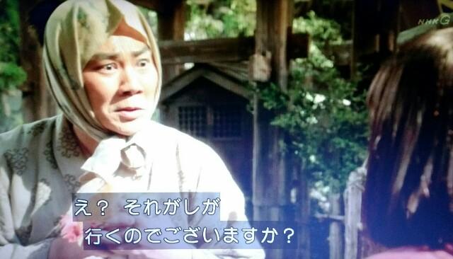 f:id:morifumikirikita319:20170423213457j:image