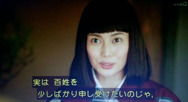 f:id:morifumikirikita319:20170423214405j:image