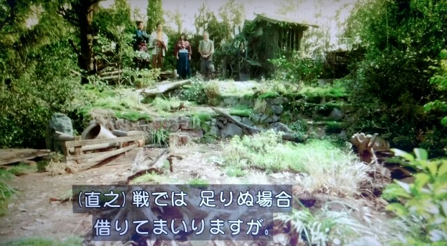 f:id:morifumikirikita319:20170423214452j:image