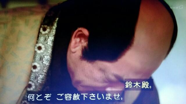 f:id:morifumikirikita319:20170423214546j:image