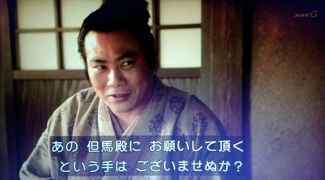 f:id:morifumikirikita319:20170423214612j:image