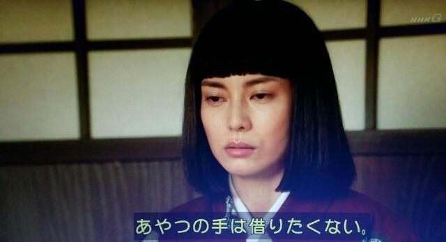 f:id:morifumikirikita319:20170423214628j:image