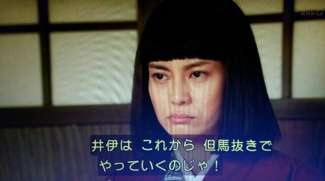 f:id:morifumikirikita319:20170423214647j:image