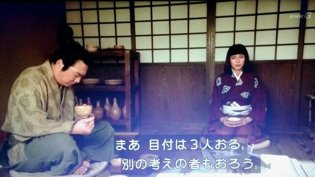 f:id:morifumikirikita319:20170423214715j:image