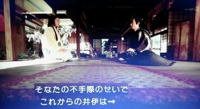 f:id:morifumikirikita319:20170423215920j:image