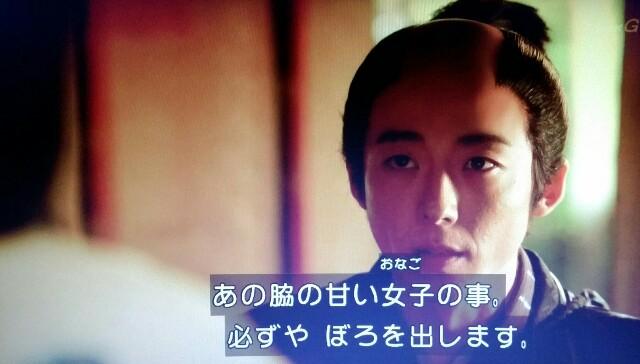 f:id:morifumikirikita319:20170423215941j:image