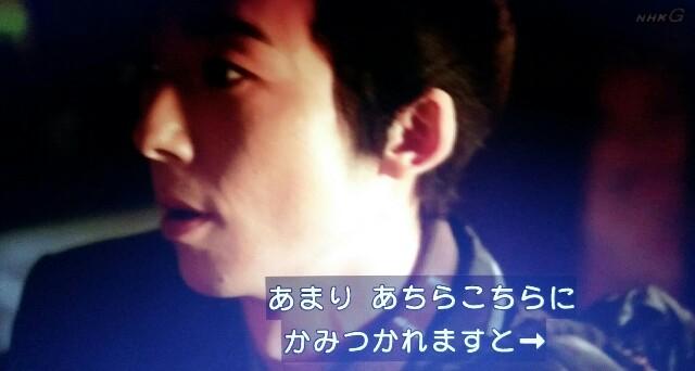 f:id:morifumikirikita319:20170423220000j:image