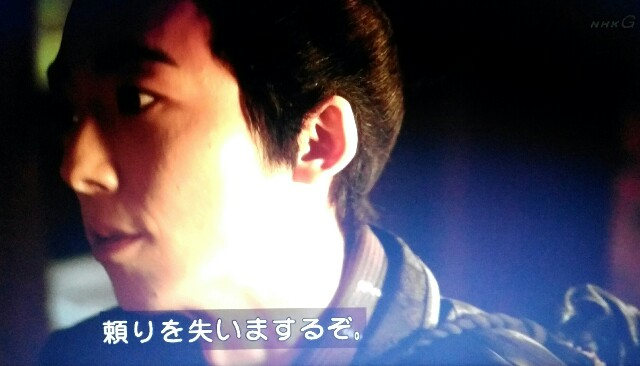 f:id:morifumikirikita319:20170423220010j:image