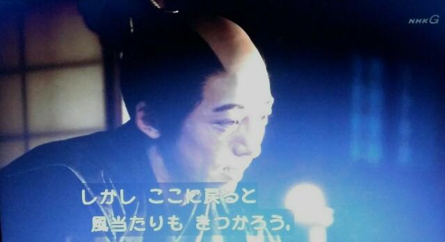 f:id:morifumikirikita319:20170423223530j:image