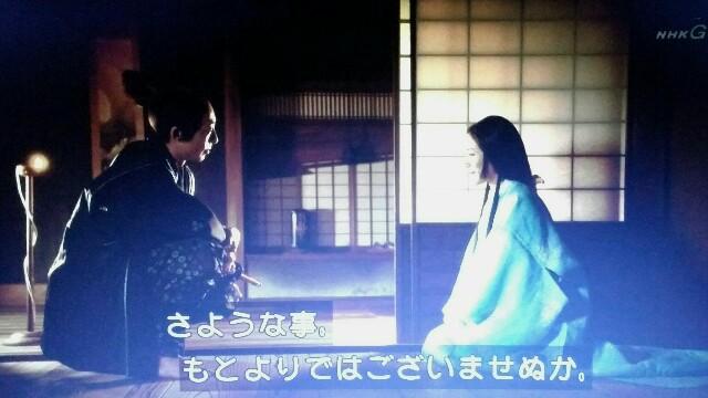 f:id:morifumikirikita319:20170423223547j:image