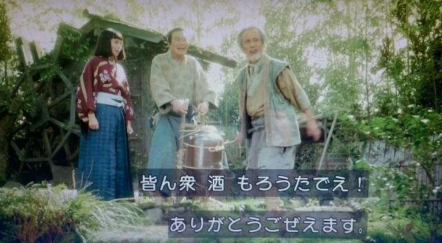 f:id:morifumikirikita319:20170423225510j:image