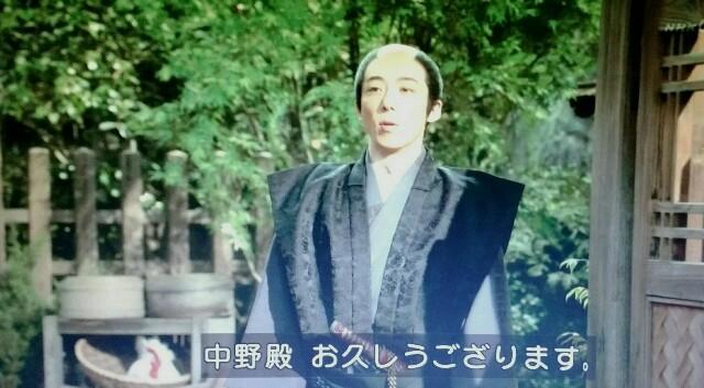 f:id:morifumikirikita319:20170423225549j:image