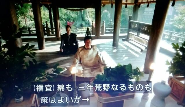f:id:morifumikirikita319:20170423225716j:image