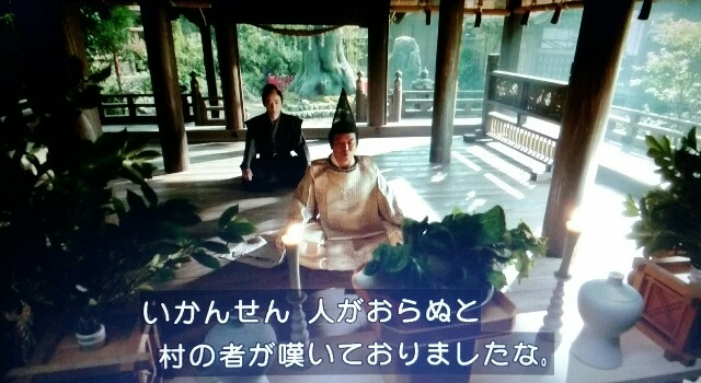 f:id:morifumikirikita319:20170423225729j:image