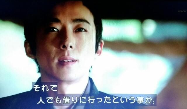 f:id:morifumikirikita319:20170423225745j:image