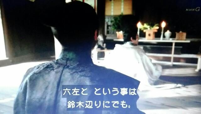 f:id:morifumikirikita319:20170423225801j:image