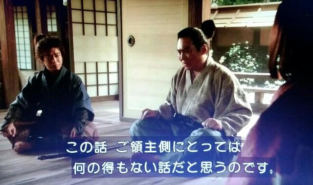 f:id:morifumikirikita319:20170423225903j:image