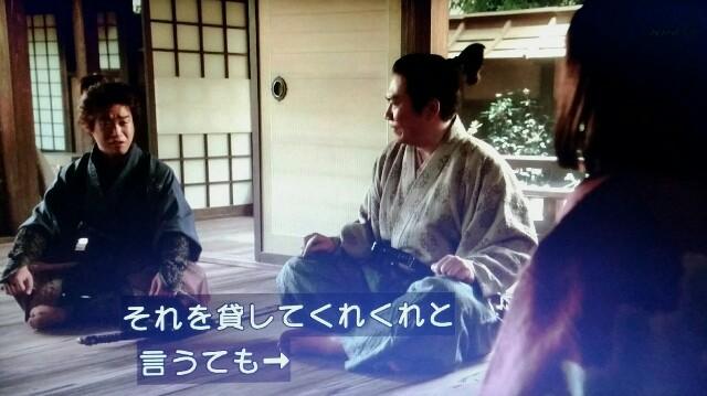 f:id:morifumikirikita319:20170423225925j:image