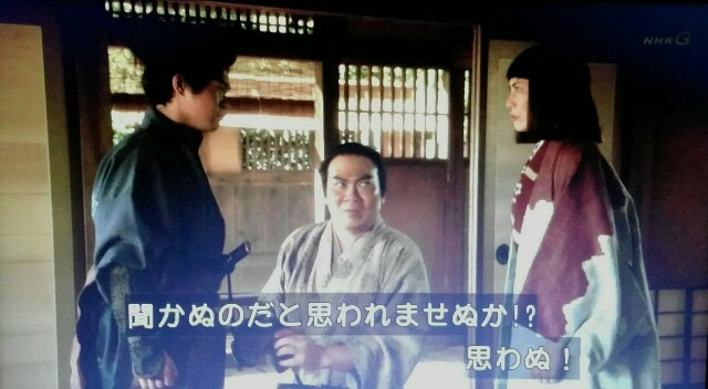 f:id:morifumikirikita319:20170423230012j:image