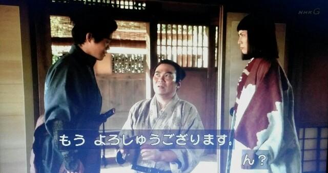 f:id:morifumikirikita319:20170423230024j:image