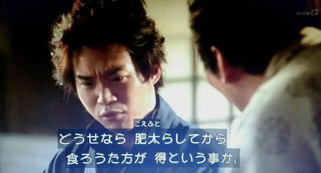 f:id:morifumikirikita319:20170423230057j:image