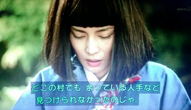 f:id:morifumikirikita319:20170423232146j:image