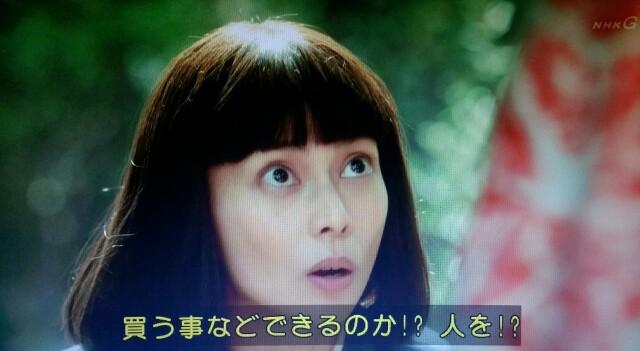 f:id:morifumikirikita319:20170423234345j:image
