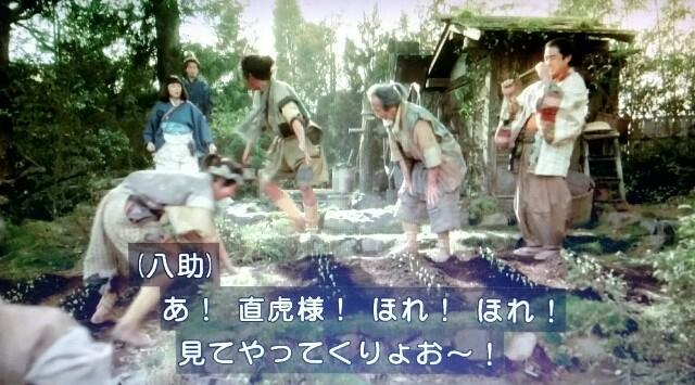 f:id:morifumikirikita319:20170423235414j:image