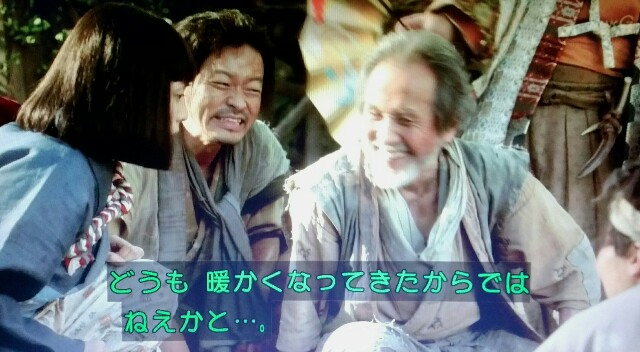f:id:morifumikirikita319:20170423235437j:image