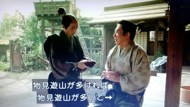 f:id:morifumikirikita319:20170424000830j:image