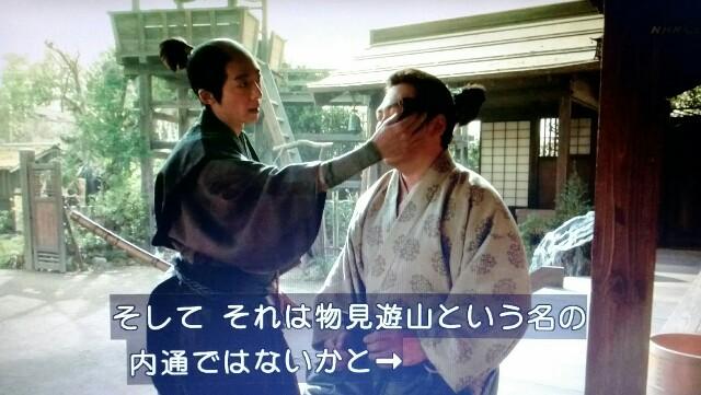 f:id:morifumikirikita319:20170424000905j:image