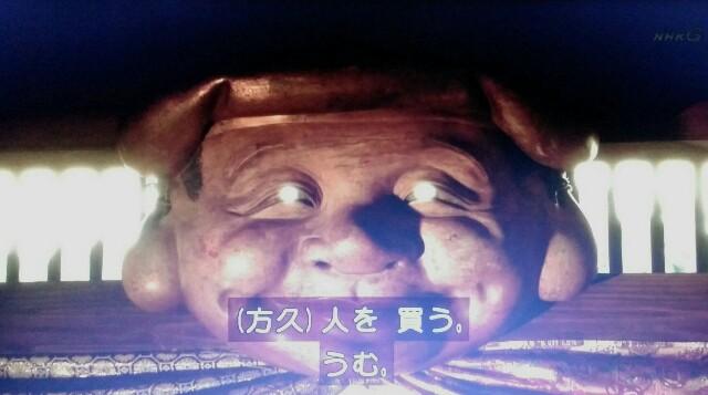 f:id:morifumikirikita319:20170424002117j:image