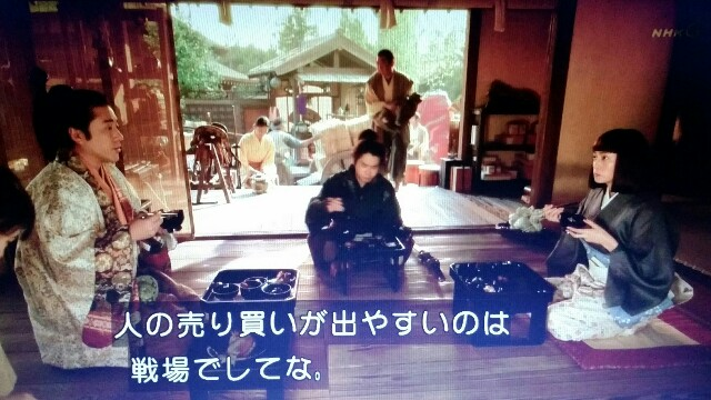 f:id:morifumikirikita319:20170424002130j:image
