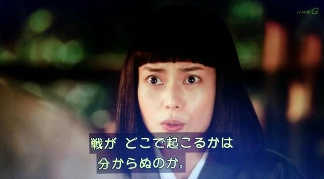 f:id:morifumikirikita319:20170424002143j:image