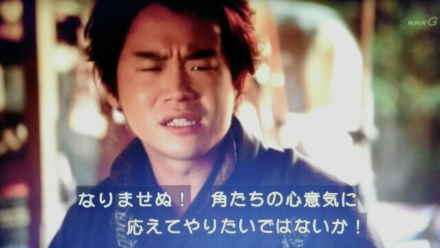 f:id:morifumikirikita319:20170424002153j:image