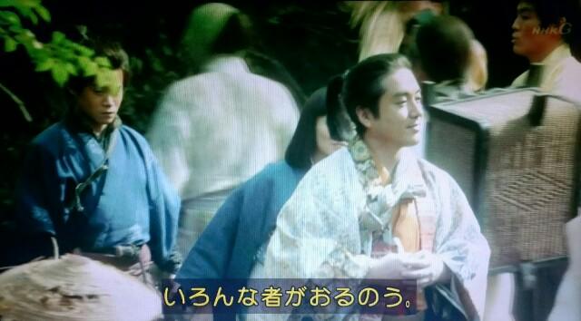 f:id:morifumikirikita319:20170424002206j:image