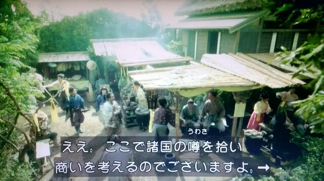 f:id:morifumikirikita319:20170424002223j:image