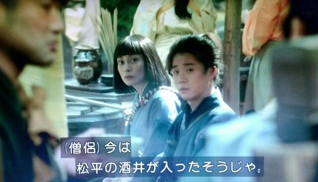 f:id:morifumikirikita319:20170424002251j:image