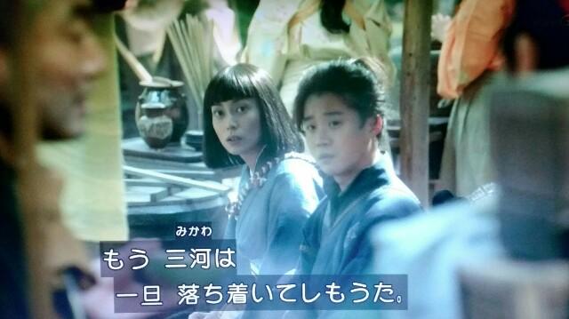 f:id:morifumikirikita319:20170424002303j:image