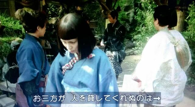f:id:morifumikirikita319:20170424062318j:image