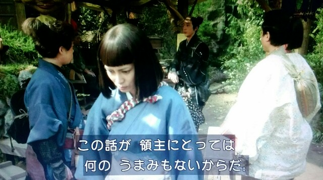 f:id:morifumikirikita319:20170424062331j:image