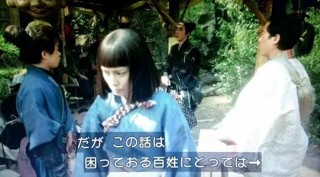 f:id:morifumikirikita319:20170424062345j:image