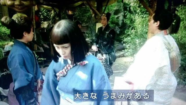 f:id:morifumikirikita319:20170424062358j:image