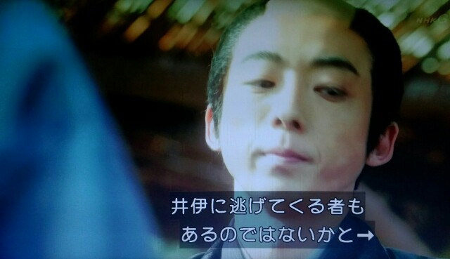 f:id:morifumikirikita319:20170424062425j:image
