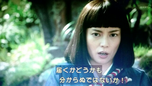 f:id:morifumikirikita319:20170424063511j:image