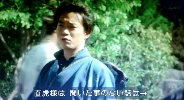 f:id:morifumikirikita319:20170424063528j:image