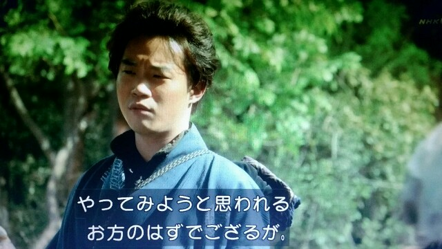 f:id:morifumikirikita319:20170424063535j:image